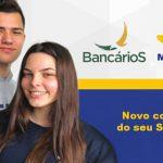 CEMA – Machado de Assis, novo conveniado do Bancários Joinville