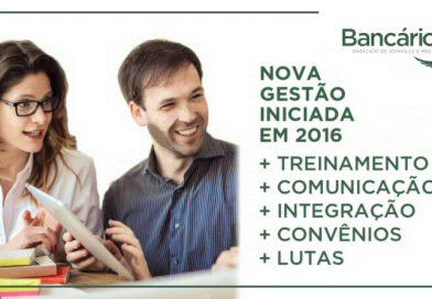 Bancários Joinville: mais treinamento, mais comunicação, mais convênios