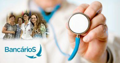 Bancários Joinville passa a compor Comissão de Saúde do Trabalhador